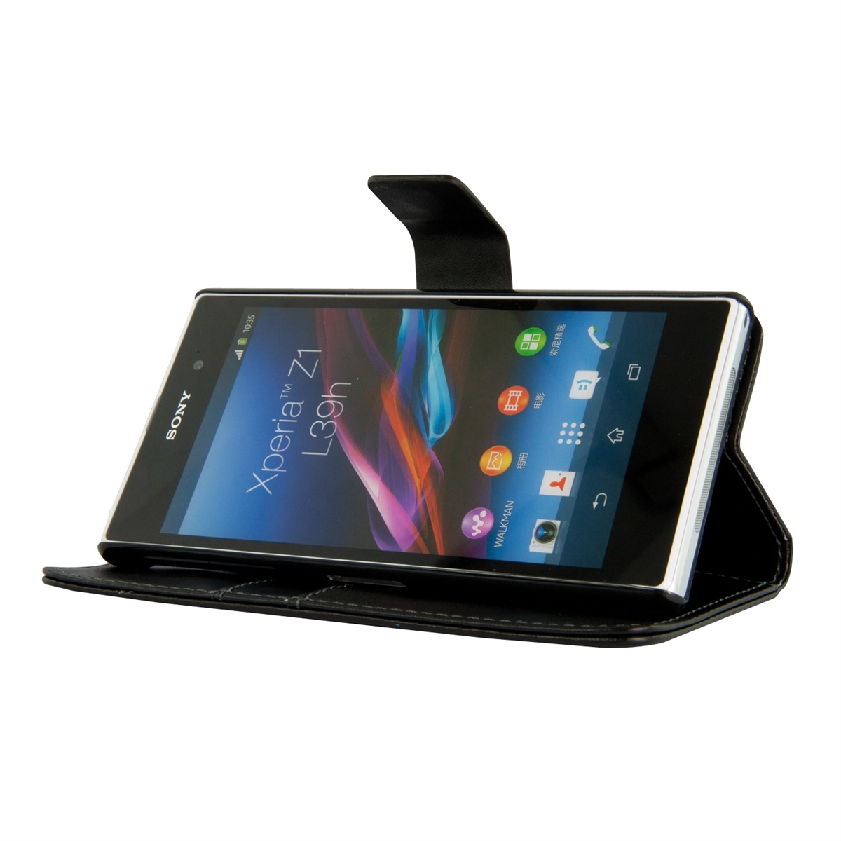 get around cell phone cases for sony xperia z1s alone