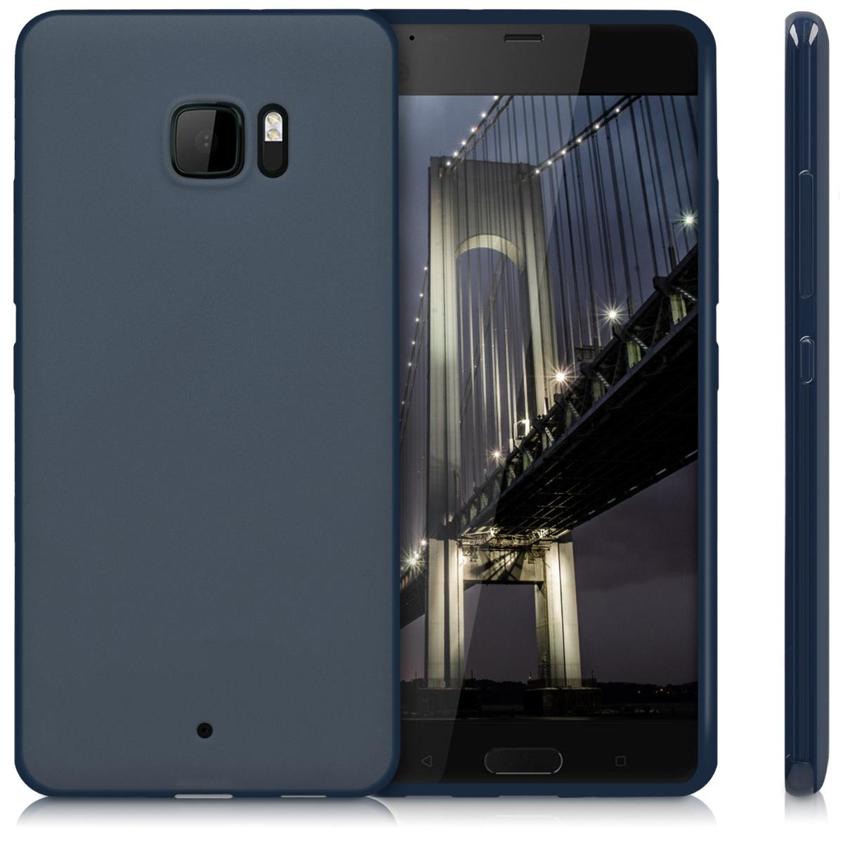 TPU-Silicone-Case-Cover-for-HTC-U-Ultra